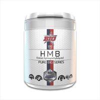 HMB - 100 capsules BIG - 1