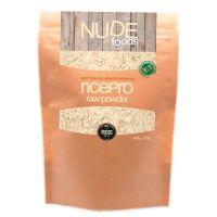 Rice Protein Powder - 400 g MTX Nutrition - 1