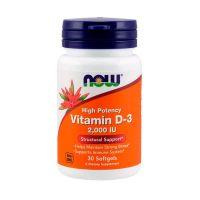 Vitamin d-3 2000iu - 30 softgels
